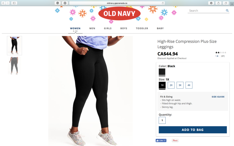 old-navy-plus-size-fail-no-height